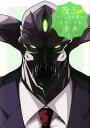 魔王などがブラック企業の社長になる漫画 (IDコミックス)