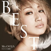 Ms.OOJA THE BEST あなたの主題歌 (1万枚完全生産限定盤 CD+DVD)