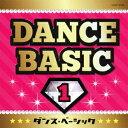 (教材)ダンス ベーシック 1 発売日:2012年09月19日 予約締切日:2012年09月12日 DANCE BASIC 1 JAN:4988001737261 COCEー37578 日本コロムビア(株) 日本コロムビア(株) [Disc1] 『ダンス・ベーシック 1』/CD アーティスト:内田順子/吉田仁美 ほか 曲目タイトル: 1. ヘリコプター 〔ヒップホップ〕 [2:55] 2. そとにいこう! 〔ヒップホップ〕 [1:47] 3. アナザー ブラッド〜ANOTHER BLOOD〜 〔ロックダンス〕 [4:28] 4. タタロチカ 〔フォークダンス〕 [2:02] 5. チャイムス・オブ・ダンケルク 〔フォークダンス〕 [2:26] 6. 正調お休み音頭 〔民謡〕 [3:50] 7. ロック・こども北海盆唄 〔民謡〕 [4:05] 8. ジャンピーノ ジャンピーノ 〔ラテンダンス〕 [1:35] 9. いぬのおまわりさん (in Jazz) 〔ジャズダンス〕 [2:24] 10. 化石〜「動物の謝肉祭」より〜 〔創作ダンス〕 [1:24] 11. ジェンジェラ・ルンイエンジェ 〔創作ダンス〕 [4:13] CD キッズ・ファミリー 教材