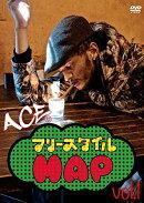 ACE�Υե��������MAP! vol.1 ������٥��������!
