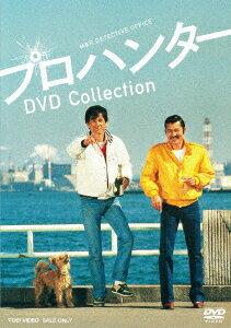 プロハンター DVD Collection [ 草刈正雄 ]