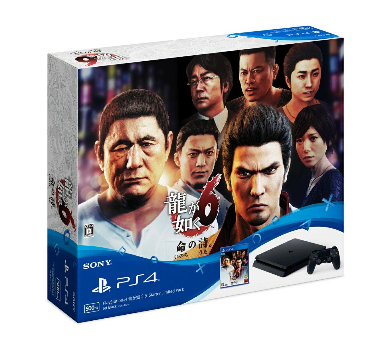 【予約】PlayStation4 龍が如く6 Starter Limited Pack