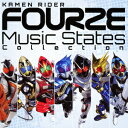 仮面ライダーフォーゼ Music States Collection [ (キッズ) ]