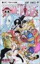 ONE PIECE(巻82) ざわつく世界 (ジャンプ コミックス) 尾田栄一郎