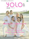 楽天楽天ブックスYOLO.style(vol.02) アクティブ女子のトレーニング&ライフスタイル 洗練されたセクシーな体を作り上げる (エイムック)
