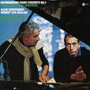 ラフマニノフ:ピアノ協奏曲 第2番&フランク:交響的変奏曲 [ アレクシス・ワイセンベルク ]