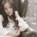 emiri best [ 宮本笑里 ]