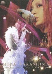 MIKA NAKASHIMA CONCERT TOUR 07 ?YES MY JOY? [ <strong>中島美嘉</strong> ]