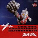 ウルトラサウンド殿堂シリーズ::ウルトラマンA オリジナル・サウンドトラック [ (オリジナル・サウ