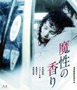 魔性の香り【Blu-ray】 [ 天地真理 ]