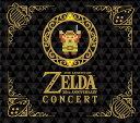 【先着特典】ゼルダの伝説 30周年記念コンサート (クリアチケットホルダー付き) [ 任天堂 ]