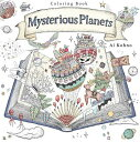 Mysterious Planets: A Coloring Book MYSTERIOUS PLANETS Ai Kohno