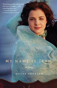 My_Name_Is_Iran��_A_Memoir