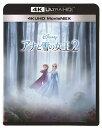 アナと雪の女王2 4K UHD MovieNEX【4K UL...
