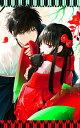墜落JKと廃人教師 ミニカラー画集vol.2付き特装版 8 (花とゆめコミックス) [ sora ]