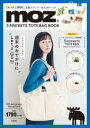 moz5POCKETS TOTE BAG BOOK ([バラエティ])