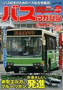 BUS��magazine��vol��73��