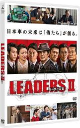 LEADERS II リーダーズ II [ <strong>佐藤浩市</strong> ]