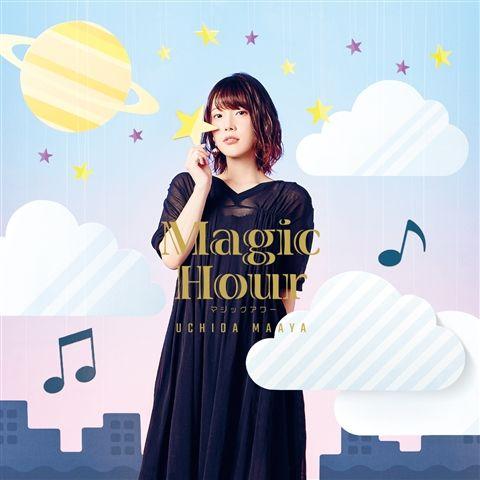 Magic Hour [ 内田真礼 ]