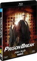 プリズン・ブレイク シーズン3<SEASONS ブルーレイ・ボックス>【Blu-ray】