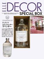ELLE DECOR (エル・デコ) 2017年 02月号 × DURANCE(デュランス) リネンウォーター 特別セット