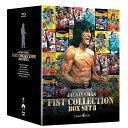 ジャッキー・チェン 拳 シリーズ Box Set 2【Blu-ray】 [ ジャッキー・チェン ]