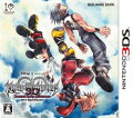 KINGDOM HEARTS 10thANNIVERSARY 3D+Days+Re:coded BOX