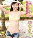 彩Cute!【Blu-ray】 [ 森川彩香 ]...