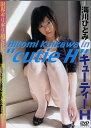 DVD>海川ひとみ:Cutie H (<DVD>) [ 海川ひとみ ]
