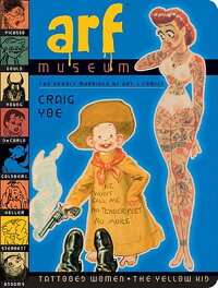 Arf_Museum��_The_Unholy_Marriag
