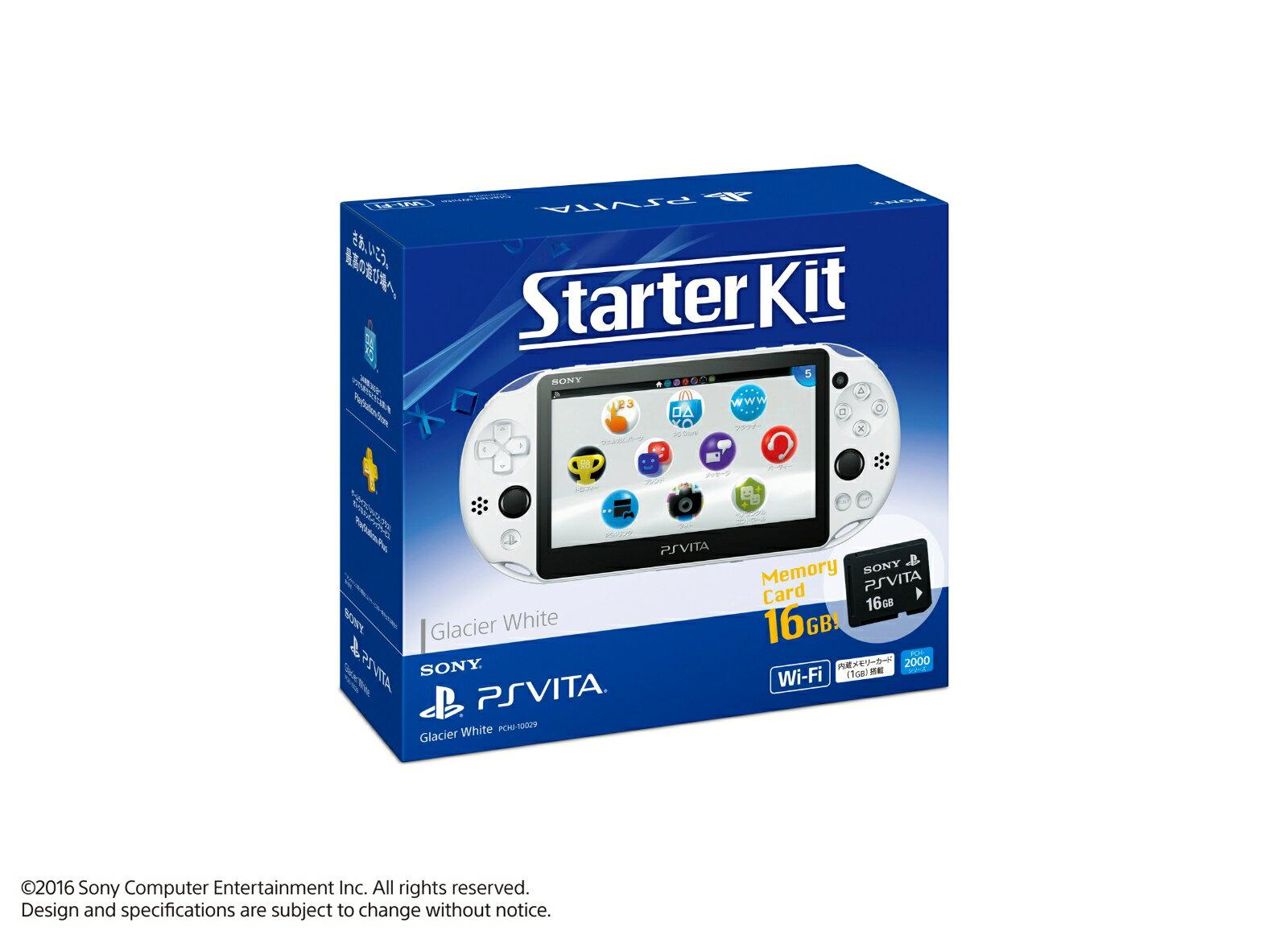 【予約】PlayStation Vita Starter Kit グレイシャー・ホワイト