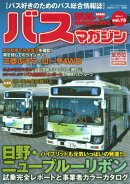 BUS��magazine��vol��75��