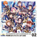 THE IDOLM@STER SideM 3rd ANNIVERSARY DISC 02 FRAME もふもふえん F-LAGS
