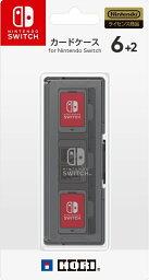 カードケース6+2 for Nintendo Switch ブラック