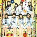バグっていいじゃん (Type-B CD+DVD)