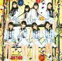 バグっていいじゃん (Type-B CD+DVD) [ HKT48 ]