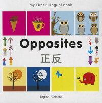 MyFirstBilingualBook-Opposites(English-Chinese)