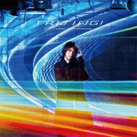 TRISING! (豪華盤 CD+DVD) [ 浪川大輔 ]