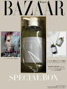 Harper's BAZAAR (ハーパーズ バザー) 2017年 04月号 × THE PUBLIC ORGANIC 精油トリートメント 特別セット [ ハー...