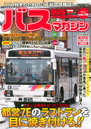 BUS��magazine��vol��78��