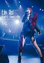 藍井エイル Eir Aoi Special Live 2014 〜IGNITE CONNECTION〜 at TOKYO DOME CITY HALL [ 藍井...