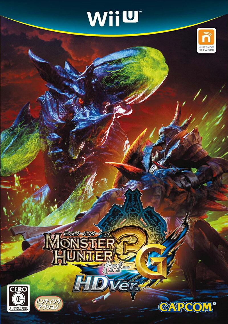 モンスターハンター3G HD Ver.