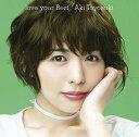 love your Best (初回限定盤 CD+DVD) [ 豊崎愛生 ]