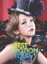 NAMIE AMURO BEST FICTION TOUR 2008-2009 [ 安室奈美恵 ]