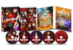 賭ケグルイ Blu-ray BOX(5枚組)【Blu-ray】 [ 浜辺美波 ]