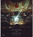 STRANGER IN BUDOKAN 【通常盤】【Blu-ray】 [ 星野源 ]