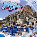 東京ディズニーシー ミート&スマイル 【Disneyzone】 [ (ディズニー) ]