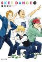 SKET DANCE 11 (集英社文庫(コミック版)) [...