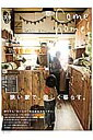 RoomClip商品情報 - Come home!(vol.39)