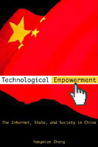 Technological_Empowerment��_The
